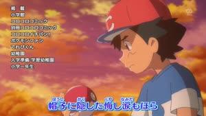 Rating: Safe Score: 59 Tags: animated character_acting pokemon pokemon_sun_&_moon presumed rena_yamazaki yasuhiko_akiyama User: Ashita