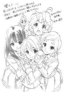 Rating: Safe Score: 8 Tags: hibike!_euphonium illustration shouko_ikeda User: Ashita
