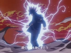 Rating: Safe Score: 56 Tags: animated dna2 effects lightning presumed rotation smoke takeshi_koike User: PaleriderCacoon