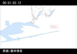 Rating: Safe Score: 183 Tags: animated genga ken'ichi_fujisawa line_novel norimitsu_suzuki presumed production_materials shingo_fujii tatsurou_kawano yutaka_nakamura User: Ashita