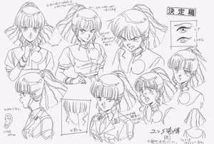 Rating: Safe Score: 0 Tags: character_design settei top_wo_nerae!_gunbuster toshiyuki_kubooka User: darkspike90