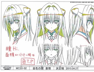 Rating: Safe Score: 1 Tags: character_design settei to_love_ru_darkness yuichi_oka User: noanimefansthx