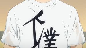 Rating: Safe Score: 32 Tags: animated character_acting fabric presumed tatsuya_satou tsurune User: Ashita