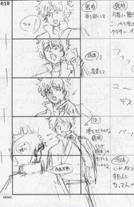 Rating: Safe Score: 3 Tags: gintama hirotaka_endo storyboard User: YGP