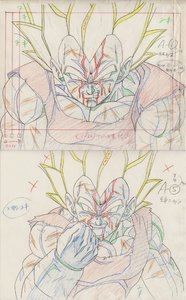 Rating: Safe Score: 21 Tags: dragon_ball_series dragon_ball_z genga masahiro_shimanuki User: Ajay
