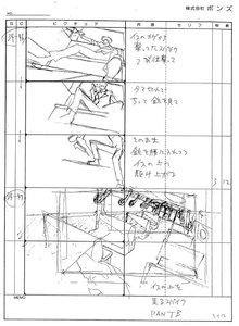 Rating: Safe Score: 19 Tags: cowboy_bebop cowboy_bebop_the_movie presumed storyboard yutaka_nakamura User: MMFS