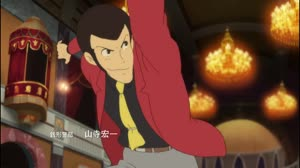 Rating: Safe Score: 9 Tags: animated artist_unknown effects explosions lupin_iii lupin_iii_chi_no_kokuin-eien_no_mermaid running smoke User: SASMf_1122