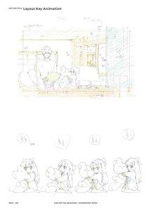 Rating: Safe Score: 9 Tags: genga layout megumi_kouno shelter User: Ashita