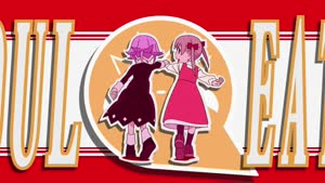 Rating: Safe Score: 100 Tags: animated fabric norimitsu_suzuki soul_eater title_animation walk_cycle User: KamKKF