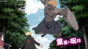 Rating: Safe Score: 81 Tags: animated artist_unknown boruto:_naruto_next_generations debris effects fighting hiroyuki_yamashita naruto smears sparks wind User: PurpleGeth