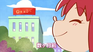 Rating: Safe Score: 29 Tags: aku_no_gundan animated artist_unknown character_acting effects fire presumed smears tatsurou_kawano User: kViN