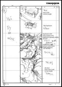 Rating: Safe Score: 6 Tags: black_dynamite hiroyuki_imaishi storyboard User: Xmax360