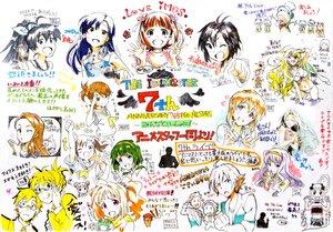Rating: Safe Score: 47 Tags: atsushi_nishigori iizuka_haruko illustration isao_hayashi jun_uemura masanori_takahashi megumi_kouno miyuki_kuroki ryouji_masuyama satoshi_yamaguchi the_idolm@ster tomomi_kawatsuma toshifumi_akai yuuki_itou yuusuke_matsuo yuusuke_tanaka User: Disgaeamad