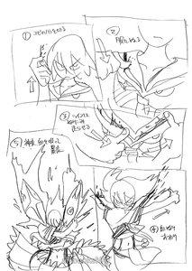 Rating: Safe Score: 3 Tags: hiroyuki_imaishi kill_la_kill storyboard User: Xmax360
