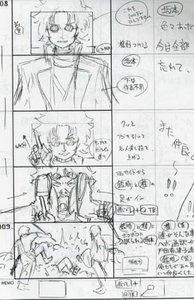 Rating: Safe Score: 6 Tags: gintama hirotaka_endo storyboard User: YGP