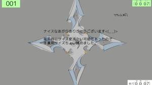 Rating: Safe Score: 127 Tags: animated azure blade_smash_(video_game) china_(animator) genga hiromitsu_seki hitomi_kariya kenichi_kutsuna miki_shinha moaang myoun naoki_yoshibe niki_izumoto production_materials takashi_kojima tetsuya_akutsu User: MMFS