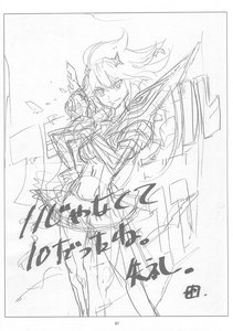 Rating: Safe Score: 3 Tags: illustration kill_la_kill yuichi_nakazawa User: noanimefansthx