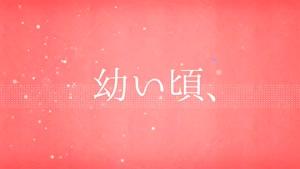 Rating: Safe Score: 9 Tags: animated character_acting fabric hair hurray! ohajiki web User: Ashita