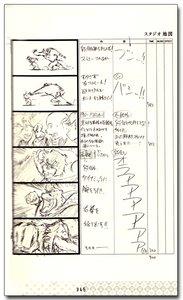 Rating: Safe Score: 3 Tags: bakemono_no_ko mamoru_hosoda storyboard User: Xmax360