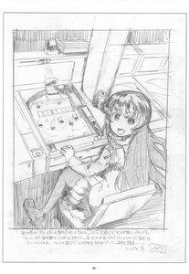 Rating: Safe Score: 3 Tags: illustration yasuhiro_ito User: noanimefansthx