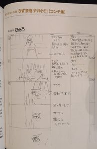 Rating: Safe Score: 0 Tags: hayato_date naruto naruto_shippuuden storyboard User: Chytharo