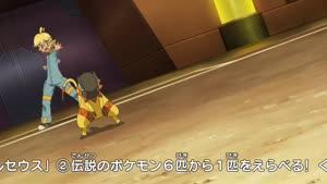 Rating: Safe Score: 39 Tags: aito_ohashi animated background_animation creatures effects fighting pokemon pokemon_xy rotation smoke User: Kraker2k