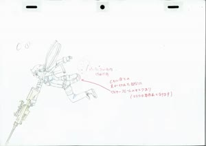 Rating: Safe Score: 21 Tags: animated genga production_materials sword_art_online_ii sword_art_online_series tetsuya_takeuchi User: Skrullz