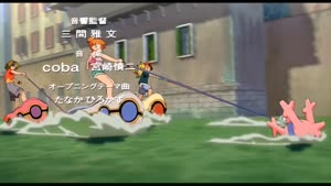 Rating: Safe Score: 6 Tags: 3d_background animated artist_unknown cgi character_acting creatures effects food liquid pokemon pokemon_(1997) pokemon:_mizu_no_miyako_no_mamorigami_latias_to_latios remake User: Nickycolas