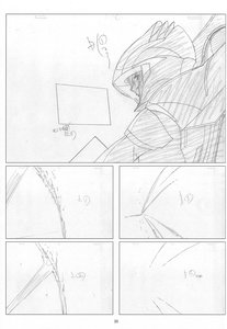 Rating: Safe Score: 0 Tags: genga User: noanimefansthx