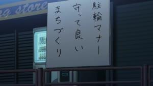 Rating: Safe Score: 3 Tags: animated artist_unknown effects smoke wind yozakura_quartet yozakura_quartet_hana_no_uta User: KamKKF