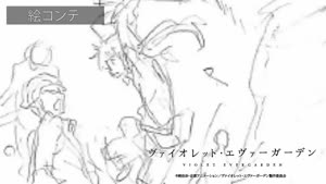 Rating: Safe Score: 127 Tags: animated artist_unknown effects fighting genga genga_comparison smears violet_evergarden User: Ashita