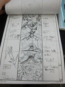 Rating: Safe Score: 13 Tags: hiroyuki_imaishi storyboard tengen_toppa_gurren_lagann User: Xmax360