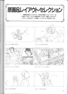 Rating: Safe Score: 6 Tags: genga kiki's_delivery_service layout natsuyo_yasuda noriko_moritomo production_materials yoshifumi_kondo yoshinori_kanada User: dragonhunteriv