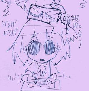 Rating: Safe Score: 7 Tags: hiroyuki_imaishi illustration uchuu_patrol_luluco User: Xmax360
