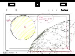 Rating: Safe Score: 26 Tags: animated genga tengen_toppa_gurren_lagann yoh_yoshinari User: MMFS