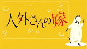 Rating: Safe Score: 31 Tags: animated artist_unknown creatures dancing fabric jingai-san_no_yome walk_cycle User: Ashita