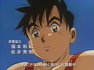 Rating: Safe Score: 11 Tags: animated artist_unknown ganbarist!_shun sports User: RoyalTanki