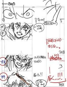 Rating: Safe Score: 6 Tags: black_clover storyboard tatsuya_yoshihara User: Gem