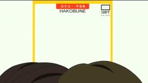 Rating: Safe Score: 2 Tags: animated fabric hair natsu_no_arashi! ryo_imamura User: Ashita