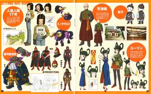 Rating: Safe Score: 1 Tags: artist_unknown character_design dragon_ball_series dragon_ball_super settei tadayoshi_yamamuro User: Ajay