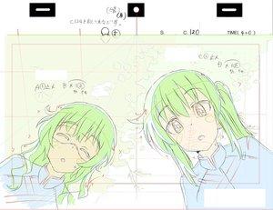 Rating: Safe Score: 0 Tags: china_(animator) genga long_riders! User: Ashita