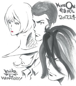 Rating: Safe Score: 11 Tags: illustration lupin_iii lupin_iii:_chikemuri_no_ishikawa_goemon takeshi_koike web User: Ashita
