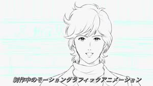 Rating: Safe Score: 29 Tags: animated artist_unknown city_hunter:_ryou_no_propose city_hunter_series genga production_materials User: Skrullz