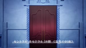 Rating: Safe Score: 2 Tags: animated character_acting effects fabric hirotaka_tokuda liquid sword_art_online sword_art_online_alicization User: Skrullz