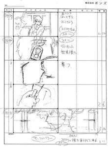 Rating: Safe Score: 7 Tags: cowboy_bebop cowboy_bebop_the_movie presumed storyboard yutaka_nakamura User: MMFS