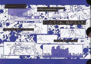 Rating: Safe Score: 4 Tags: kizumonogatari monogatari_series storyboard tatsuya_oishi User: Xmax360