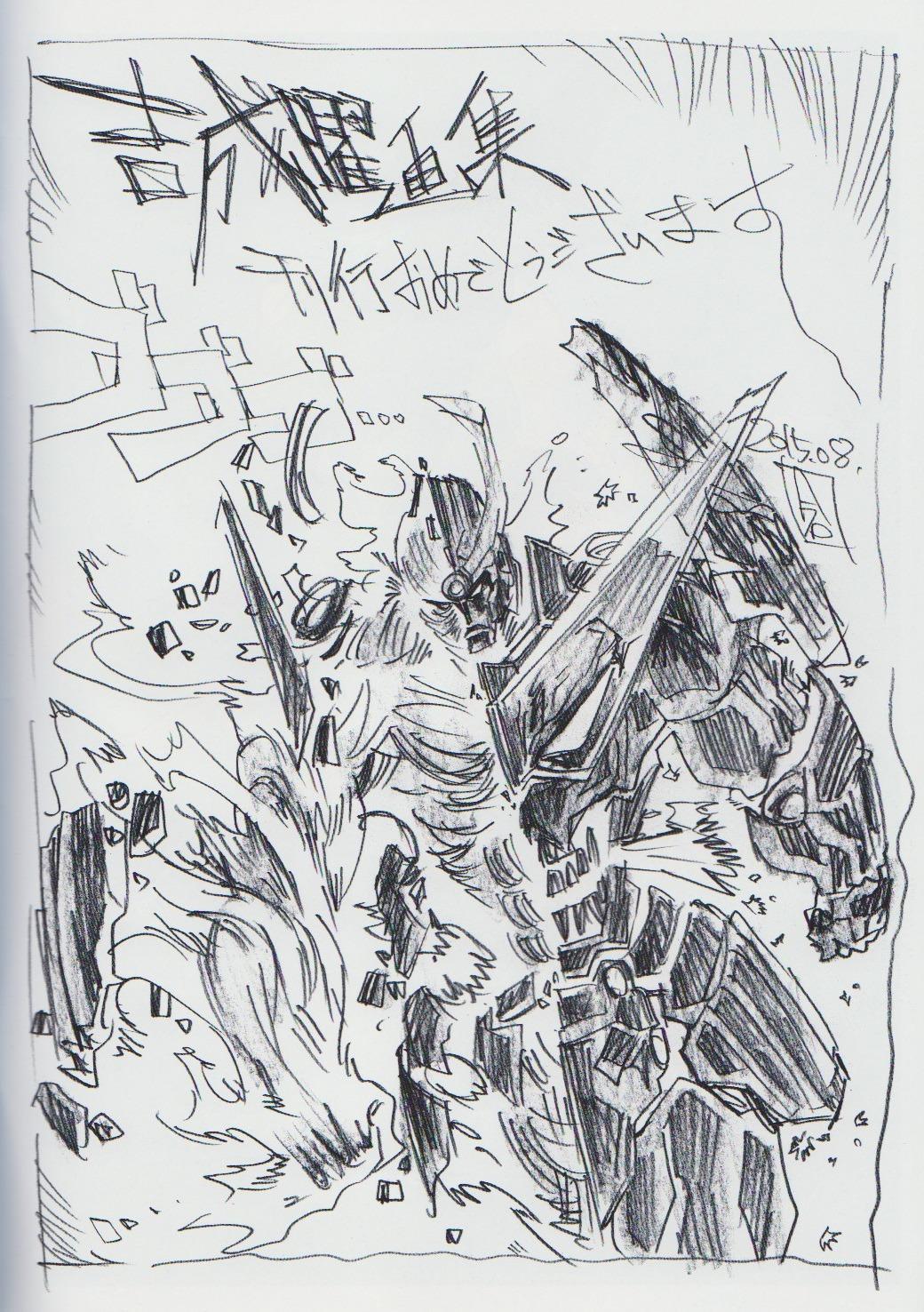 hiroyuki_imaishi illustration presumed tengen_toppa_gurren_lagann