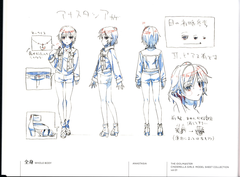 Character Design Editor : Yuusuke matsuo the idolm ster cinderella