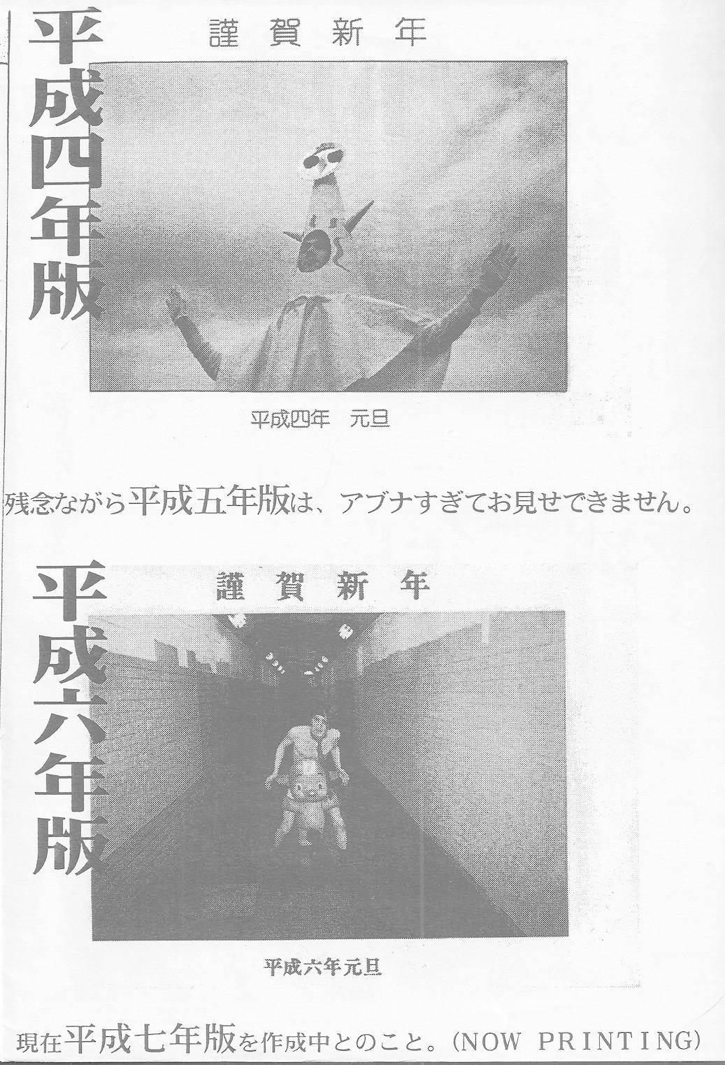 http://sakuga.yshi.org/data/sample/81ae45fbb0c9131e470dc44a400ba4c1.jpg
