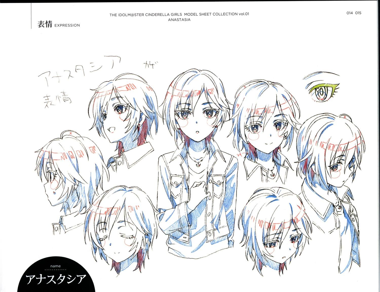 Character Design Masterclass Book One : Yuusuke matsuo the idolm ster cinderella